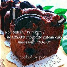 お豆腐で⁉シリーズ❤(→笑)オレオ®たっぷりでヘルシーなチョコ風味のガトーケーキを焼きました❤所要時間40分で出来上がり❗もちろん、ノンバターで仕上げました✨✨✨ お豆腐が入っているなんて思えない、驚きの美味しさッ❤❤❤ あっさりしていて、軽くて、とっても食べやすい❗ こりゃたまらんでふ。。。❤ お豆腐は3連パックの1個分、約150㌘でした。 オレオ®は、パック一袋約9枚入りを使いました。 じゃんじゃか混ぜ合わせていくだけ~ ポイント……簡単すぎて。ありまへん❤(笑) 仕上げにオレオ®を突き刺して、焼き上げましたが、お好みで仕上げて下さいね❤ あっという間にできちゃうのですが、立派なデザートケーキの出来上がり~✨✨✨ X'masに向けて、簡単でおいしく食べられる、クィックスイーツを考えまーす❤❤❤ まずは一切れ、ペコとコーヒーブレイクしませんか?❤ ペコ。❤