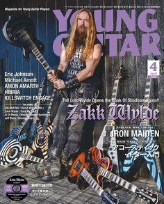 Young Guitar, Killswitch Engage, Zakk Wylde, Pride And Glory, Guitar Magazine, Magazine Japan, Black Label Society, Eric Johnson, Best Guitar Players