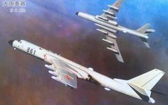 US Carrier threatening Chinese H-6K Strategic long range Bomber: H-6K 'Badger' is developed from Russian Tu-16 'Badger'------- 1) Enlarged ,modified air intake for morepowerful Russian Solovien 2x Solovien D-30 Turbofen jet engine. 2) Radius 3,500 km. 3) 7x long range(1,250mile) cruise Missiles 4) improved Radar with precision guidance equipment. 4th generation Chinese Strategic long range bomber like US, Britain, & Russia