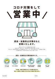 Banner Design, Flyer Design, Japan Design, Grid System, Book Design, Digital Illustration, Illustrations Posters, Event Posters, Movie Posters
