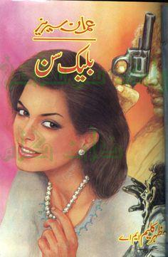 Urdu Stories For Kids, Free Hd Movies Online, Book Categories, Popular Books, Free Books, Reading Online, File Size, Pdf, Urdu Novels