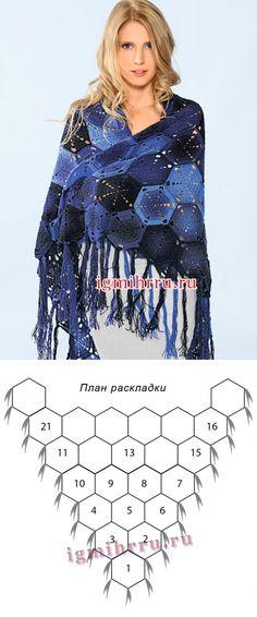 Синяя шаль из шестиугольных мотивов. Вязание крючком