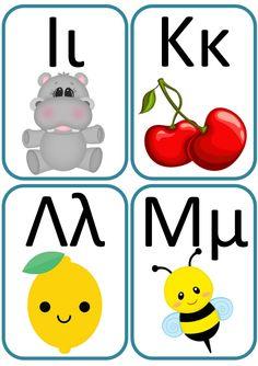 Αλφαβήτα με έγχρωμες εικόνες σε μέγεθος Α6 ως πίνακας αναφοράς για τον τοίχο της τάξης μας Greek Language, I School, Yoshi, Activities For Kids, Alphabet, Letters, Education, Alpha Bet, Teaching