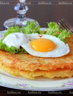 Драник - с сыром и яйцом - рецепт с фото Ингредиенты: картофель — 450 г. яйца — 1 шт. + 2 для подачи твердый сыр — 50 г. мука — 35 г. соль, перец по вкусу растительное масло сметана сладкая паприка