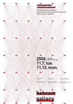 전시회 포스터 - Google 검색