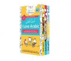 I Love Arabic 3 DVD Box Set (Animals Around Us, Colors Around Us, Shapes Around Us). A fun and easy way to learn Arabic. Provides a great tool for learning basic words in Arabic through young children in their surroundings, animation, Arabic nursery rhymes and original puppet skits. your child will be dancing and singing in no time wanting to watch it over and over again and surprising you with the new vocabulary learnt about farm , desert and house animals. Sure to have parent and child...