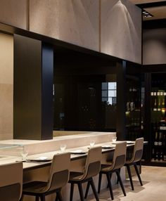 Nu, restaurant in Girona, Spain by architect Francesc Rife _