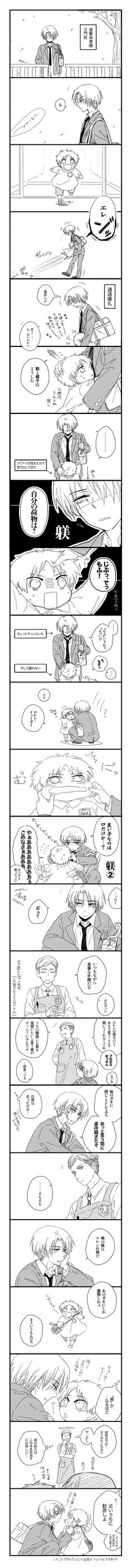 Erwin, Levi, and baby Eren // AoT