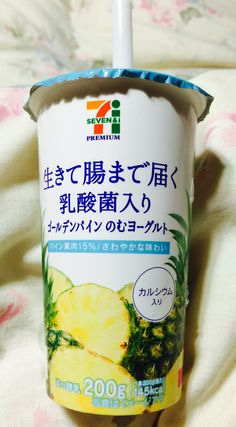 pineapple yogurt drink deliciously healthy