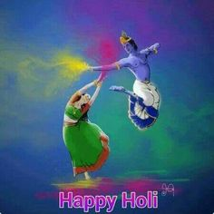 Radha and Krishna Playing Holi , The Festival of Colours.