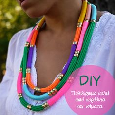 DIY: Πολύχρωμο Κολιέ Από Κορδόνια Και Νήματα / DIY Colorful Necklace