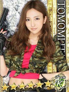 ともちんこと板野友美を貼りましょ28: AKB48,SKE48画像掲示板♪