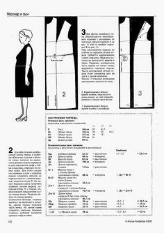 Dress Sewing Patterns, Sewing Patterns Free, Clothing Patterns, Love Sewing, Hand Sewing, Sewing Alterations, Plus Size Patterns, Modelista, Pattern Drafting