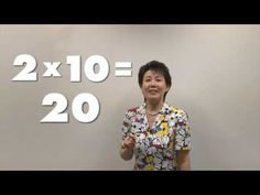 (11) Counting Numbers 1 - 100 - Japanese Lesson 2 - Japanese for beginners - YouTube