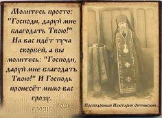 Публикация от 25 марта 2016 — ХРИСТОС ПОСРЕДИ НАС — православная социальная сеть Елицы