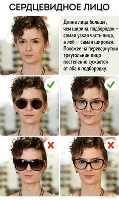 to Pick the Perfect Sunglasses for Your Face Type For those who just can't decide. Glasses For Round Faces, Glasses For Your Face Shape, Face Shape Sunglasses, Mode Rockabilly, Lunette Style, Face Shape Hairstyles, Fashion Eye Glasses, Summer Accessories, Personal Stylist