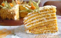 Vegetarian Recipes, Cooking Recipes, Simply Recipes, Food To Make, Sweet Tooth, Food And Drink, Pumpkin, Yummy Food, Favorite Recipes