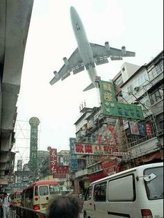 Kai Tak Airport, Hong Kong. This airport was so frightening, it was closed in 1998. Planes are driven to fly extremely low and maneuver sharp turns over Hong Kong in an effort to touch down on the landing strip.