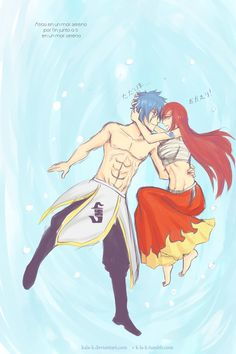 Jerza Week - Day 4 - Reunion by mags-duranb on DeviantArt Fairy Tail Meme, Fairy Tail Quotes, Fairy Tail Comics, Fairy Tail Natsu And Lucy, Fairy Tail Art, Fairy Tail Guild, Fairy Tail Ships, Fairy Tales, Nalu