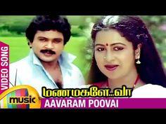 Aavaram Poovai Video Song featuring Prabhu and Radhika on Mango Music Tamil from Manamagale Vaa Tamil Movie.