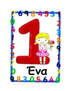 Ελένη Μαμανού: Kαρτέλες με τους Αριθμούς 98, Ronald Mcdonald, Kindergarten, Math, School, Fictional Characters, Worksheets, Greek, Number
