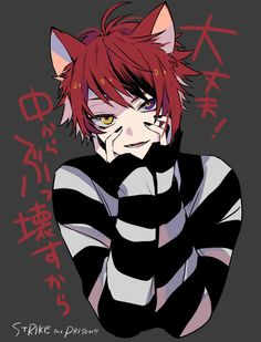 Character Design, Character Ideas, Dark, Cute, Identity, Anime, Strawberry, Prince, Singers