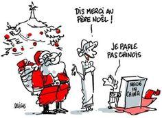Dis merci au Père Noël