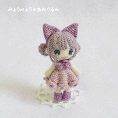 Amigurumi anime style doll by pagina japonesa. (Inspiration).