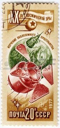 USSR - CIRCA 1971: timbre imprim� en URSS (aujourd'hui la Russie est) montre le soviet 20 anniversaire de l'espace explorations, vers 1971 photo