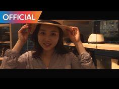 고유진 (KO YOU JIN) - 제자리 걸음 (MARCH IN PLACE) MV - YouTube