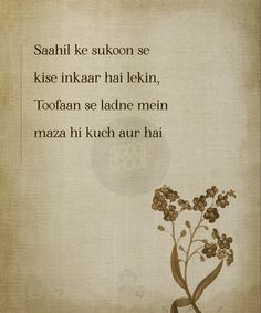 15 Touching Shayaris That Try To Make Sense Of This Journey Called Life Shyari Quotes, Life Quotes Love, Poetry Quotes, Remember Quotes, Sufi Quotes, Epic Quotes, Affirmation Quotes, Book Quotes, Mixed Feelings Quotes