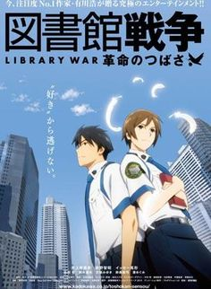 Toshokan Sensou/Library War: The Wings of Revolution (The Movie)
