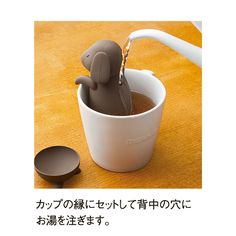 doggie tea strainer