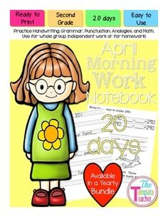 Second Grade Morning Work/Do Now April Activities - 20 days by The Template Teacher