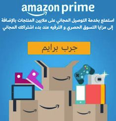 Amazon, Logos, Gift, Amazons, Riding Habit, Logo, Gifts