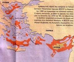 Προκηρύξεις μεγάλων οικοπέδων υδρογονανθράκων σε Ελλάδα και Κύπρο σημαίνουν εγγυήσεις για SWAPS εκατοντάδων δις ευρώ. Πιό χαμένοι είναι οι Τουρκοκύπριοι. - Zcode-Gr.blogspot.com