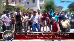Λαθρομετανάστες χτύπησαν άνδρες του Λιμενικού 17-06-2015  Felle botsingen.... gewonden.... arrestaties Chaos in de haven van Mytilini waar Illegale immigranten slaags raakten met de havenpolitie.