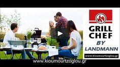 Landmann Barbecue www.kioumourtzoglou.gr on Vimeo