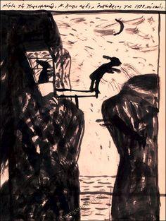 "Photo Album No2 ΝΙΚΟΣ  ΧΟΥΛΙΑΡΑΣ  Ζωγραφική (1996-2003) ""Οι εξοχές του νού"" | 7.33"