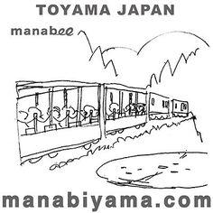 下描き。 #黒部峡谷 #富山 #kurobe #toyama #jap... http://manabiyama.tumblr.com/post/167000279069/下描き-黒部峡谷-富山-kurobe-toyama-japan-pref47 by http://apple.co/2dnTlwE