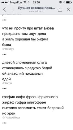 Пирожки Russian Humor, Adult Humor, Funny Texts, Quotations, Funny Quotes, Lol, Words, Memes, Frases
