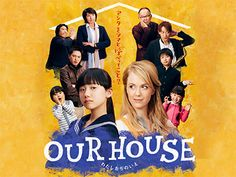 OUR HOUSE ~ Watashitachi no Ie [OUR HOUSE ~ わたしたちのいえ]
