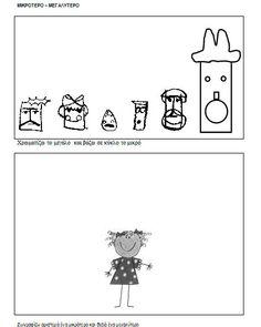 44ο Νηπιαγωγείο Περιστερίου - «ΕΔΩ ΠΟΛΥΤΕΧΝΕΙΟ…» Snoopy, Comics, Fictional Characters, Comic Book, Cartoons, Fantasy Characters, Comic Books, Graphic Novels