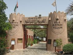 The UAE Heritage Village of the Emirates Heritage Club (Nadi Turath) in Abu Dhabi. Discussed in Jane Bristol-Rhy's Students Are Key! Cooperation in Abu Dhabi Dubai Rent, Dubai City, Dubai Trip, Dubai Shopping, Abu Dhabi, Oasis Live, Voyage Dubai, Ferrari World, Fotografia