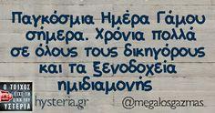 Λατρεμένο.....!!!!!❤