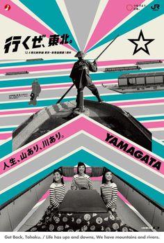 東北新幹線 2012