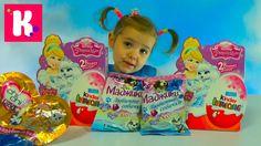 Питомцы Принцесс Диснея Маджики собачки Чи Чи Лав игрушки сюрпризы Palace Pets surprise toys