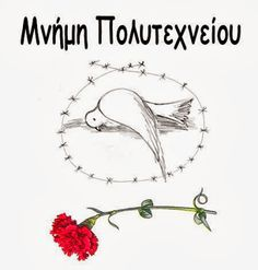 e-αίθουσα: Μνήμη Πολυτεχνείου November 17, Activities, Education, Drawings, School, Blog, Crafts, Cartoons, Dolls