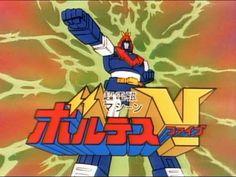 Chōdenji Robo Combattler V Japanese Show, Japanese American, Combattler V, Robot Picture, Robot Cartoon, Japanese Superheroes, Filipino Culture, Mecha Anime, Super Robot