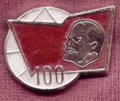 Centenario della nascita di Lenin  U.R.S.S.